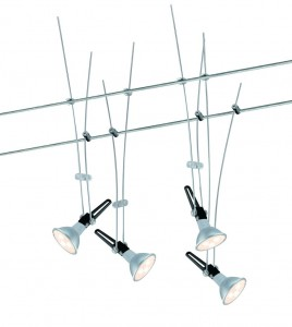 Nice Price Wire System LED 4x4W GU5,3